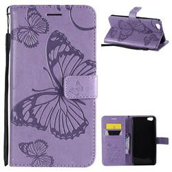 Embossing 3D Butterfly Leather Wallet Case for Vivo Y67 - Purple