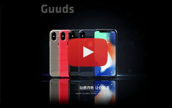 Video of Luxury Carbon Fiber Brushed Wire Drawing Silicone TPU Phone Cover at guuds.com