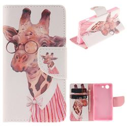 Pink Giraffe PU Leather Wallet Case for Sony Xperia Z3 Compact Mini