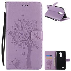 Embossing Butterfly Tree Leather Wallet Case for ZTE Zmax Pro Z981 - Violet