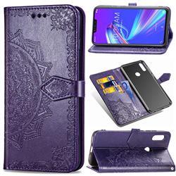 Embossing Imprint Mandala Flower Leather Wallet Case for Asus Zenfone Max (M2) ZB633KL - Purple