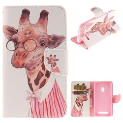 Pink Giraffe PU Leather Wallet Case for Asus ZenFone 5 (A500CG/A501CG), LTE (A500KL)