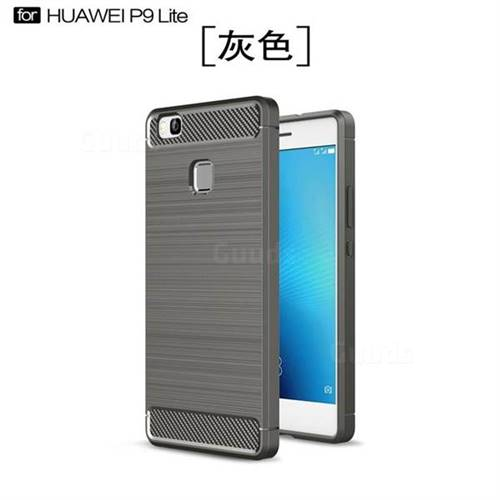 Luxury Carbon Fiber Brushed Wire Drawing Silicone TPU Back Cover for Huawei P9 Lite G9 Lite (Gray)