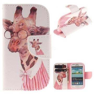 Pink Giraffe PU Leather Wallet Case for Samsung Galaxy S3 Mini i8190