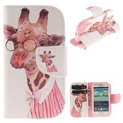 Pink Giraffe PU Leather Wallet Case for Samsung Galaxy S3 Mini i8190