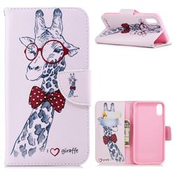 Glasses Giraffe Leather Wallet Case for iPhone Xr (6.1 inch)