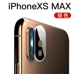 R-JUST Back Rear Camera Lens Ultra Thin Metal Protector for iPhone XS Max (6.5 inch) - Silver